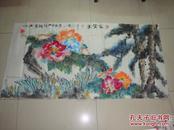 陈丹--画牡丹(8平方尺)