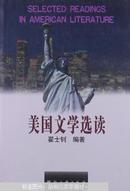 美国文学选读  英文   有现货    翟士钊9787810410977
