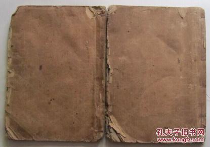 清同治木刻线装本《桃花泉棋谱》两册全