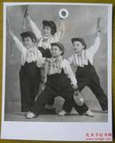 文革老照片:经典——小孩儿童造型,大像章,红宝书,语录高高举