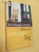 德文原版 小说   Wie ein einziger Tag.   -      Nicholas Sparks