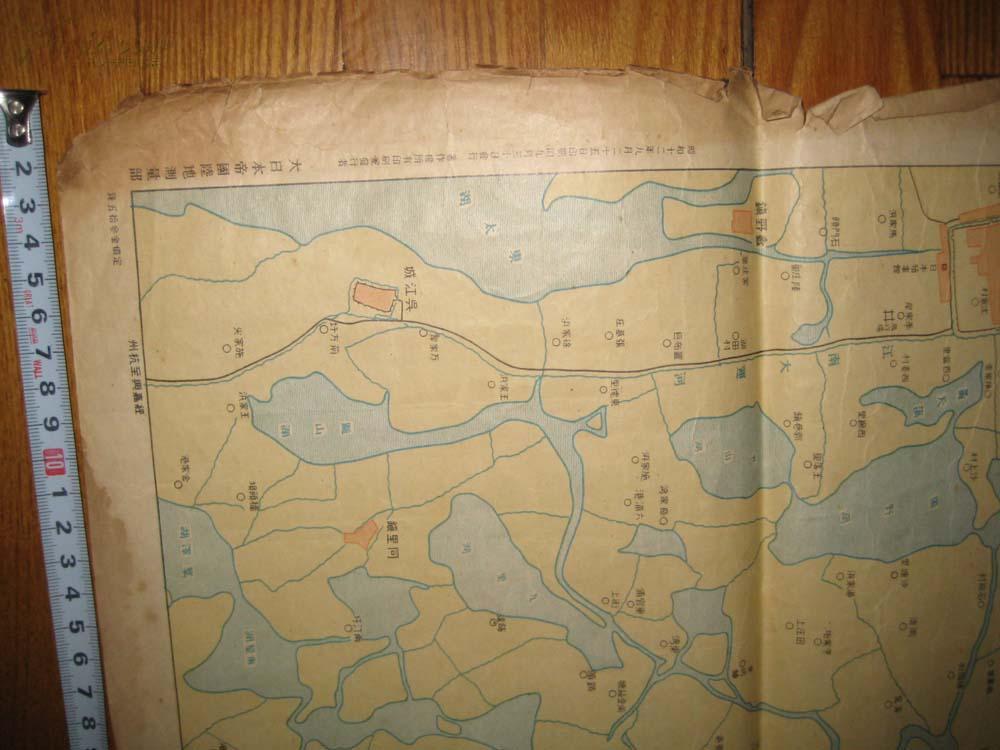 【图】1937年地图 《上海苏州近傍图》