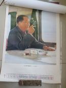 1995年挂历 毛泽东(13张)