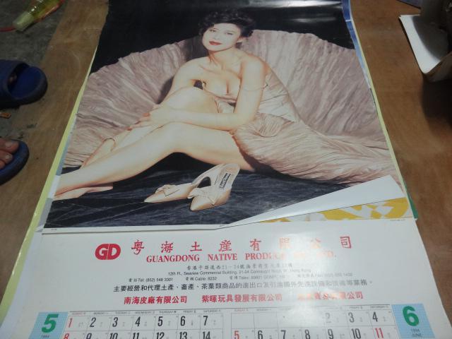 刘嘉玲(94年图片