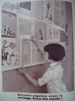 中国难民儿童在纽约的绘画展览