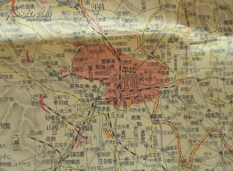 侵华史料 北支河北省详细地图(河北古地图)1937年 孤品 民国老地图图片