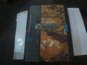 中国历代园林图文精选:第三辑 (16开精装,2折)..........