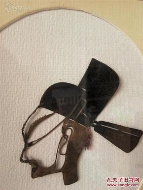 清后期【晋南皮影】----官人头像一个。---已装框,后有挂钩可悬挂