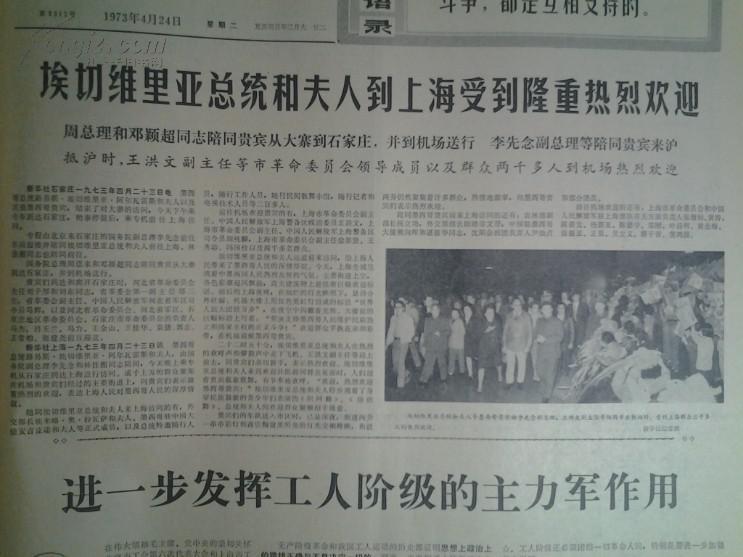 上海文汇报联系方式_作风传到长江舰《文汇报》上海工会第5次代表大会北京工会第6次代表