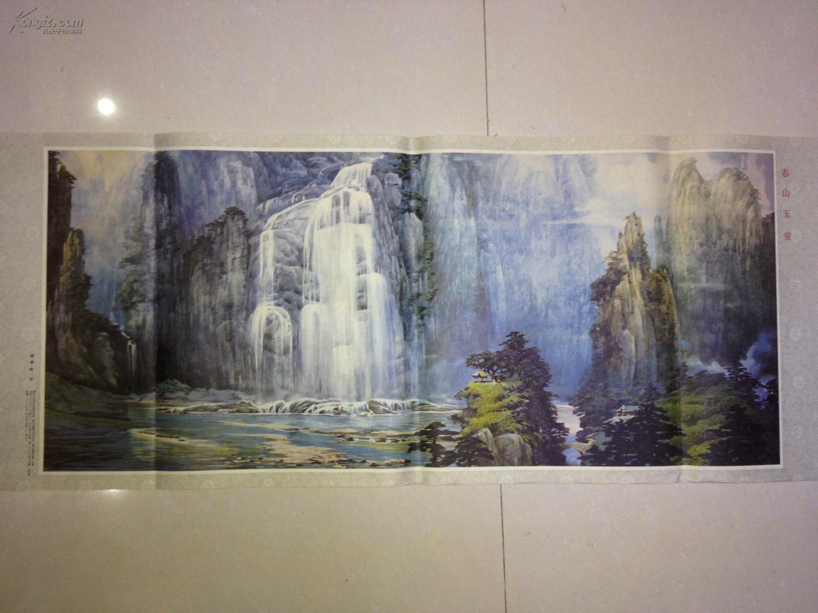 风景画:春山玉帘(手绘)