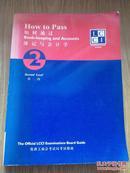 如何通过簿记与会计学 第二级 英文版