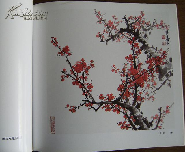 国画梅花的画法图片展示_国画梅花的画法相关图片图片
