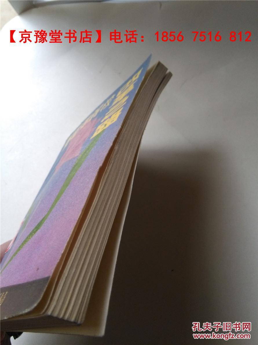 基础薄弱校改革之路 32开本 正版书籍