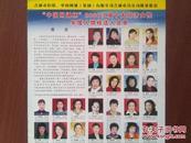 2006江城十大经济女性年度人物候选人名单