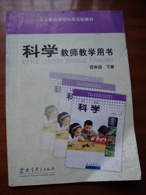 2016年沪科版八年级物理上册范文及教学计划