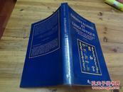 1408:1980年外文版(法文原版)《ORIENTALISME ET LINGUISTISTQUE》外文介绍中国 丝绸之路 孔子 中国与西藏  雍和宫 佛教 绘画等内容