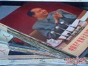 浜烘皯鐢绘姤1973锛�1-12锛�+1974锛�1-12锛�+1975骞达紙1-12锛夋湡銆愬叡36鏈悎鍞紝鍝佷匠銆�