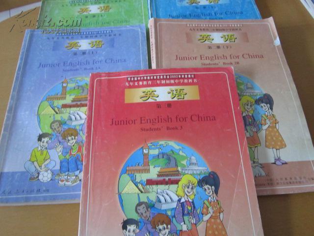 【图】老课本:九年义务教育三年制初级中学 教科书 (640x480)-义图片