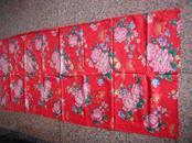 文革褥面505、工况图、花卉等中间有污渍,规格188-76CM,85品。