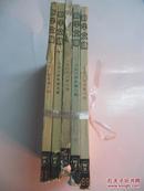新华文摘1984年1、5、7、8、9期(5册合售)邮费11元