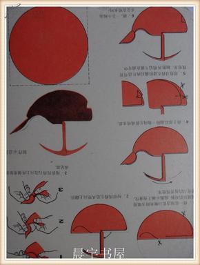 小学手工劳动课纸模型二年级(上)鲸鱼喷水