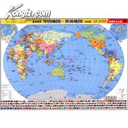 世界地图查询