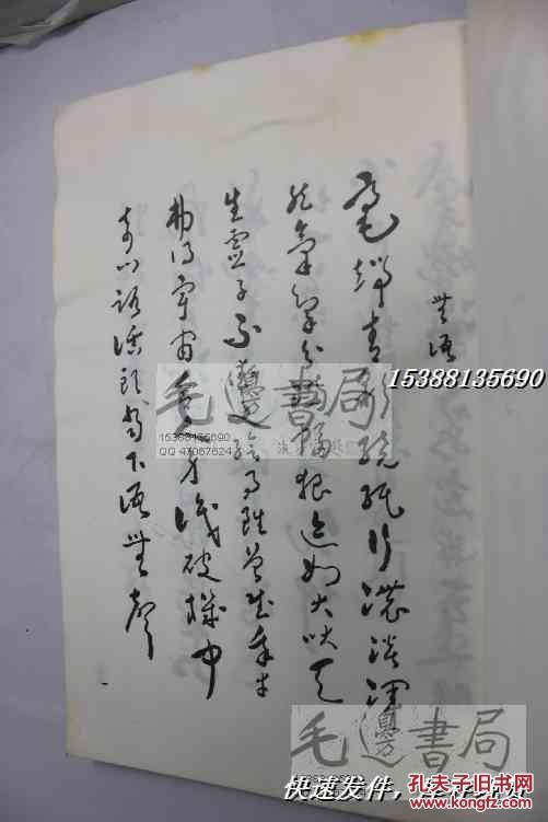 【图】义云高大师诗词选