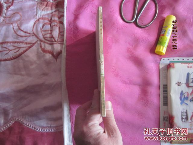 【图】花样上海价格菜品_制法:2.00_网上书店中国烹饪菜谱糕点图片
