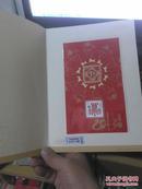 邮票2013年,面值4·2元(3+1·2)带折100张合售