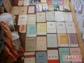 吉林省邮电管理局业务宣传手册 1988年