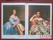 插页:世界著名油画:法国安格尔《勃罗日里公爵夫人像》《穆瓦泰西埃夫人像》澳大利亚格鲁纳《晨霜》西德尼朗《人约黄昏后》罗厄尔《建桥工人》1985年年历