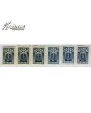 民国邮票,东北欠1,新6全