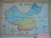 中学地理教学参考挂图【中国一,七月平均气温】