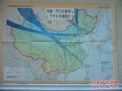 中学地理教学参考挂图【中国一,七月气压和凤与寒潮,台风路径】