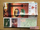 南京交通旅游图 江苏省基础地理信息中心 湖南地图出版社  2001年