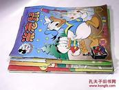米老鼠1998年1-12