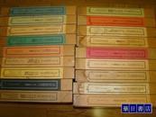 浮世绘聚花18册全  带索引1册  共19册  豪华装  双盒套 实物图   81公斤 日本直邮  包邮