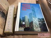 玻璃幕墙工程技术规范应用手册