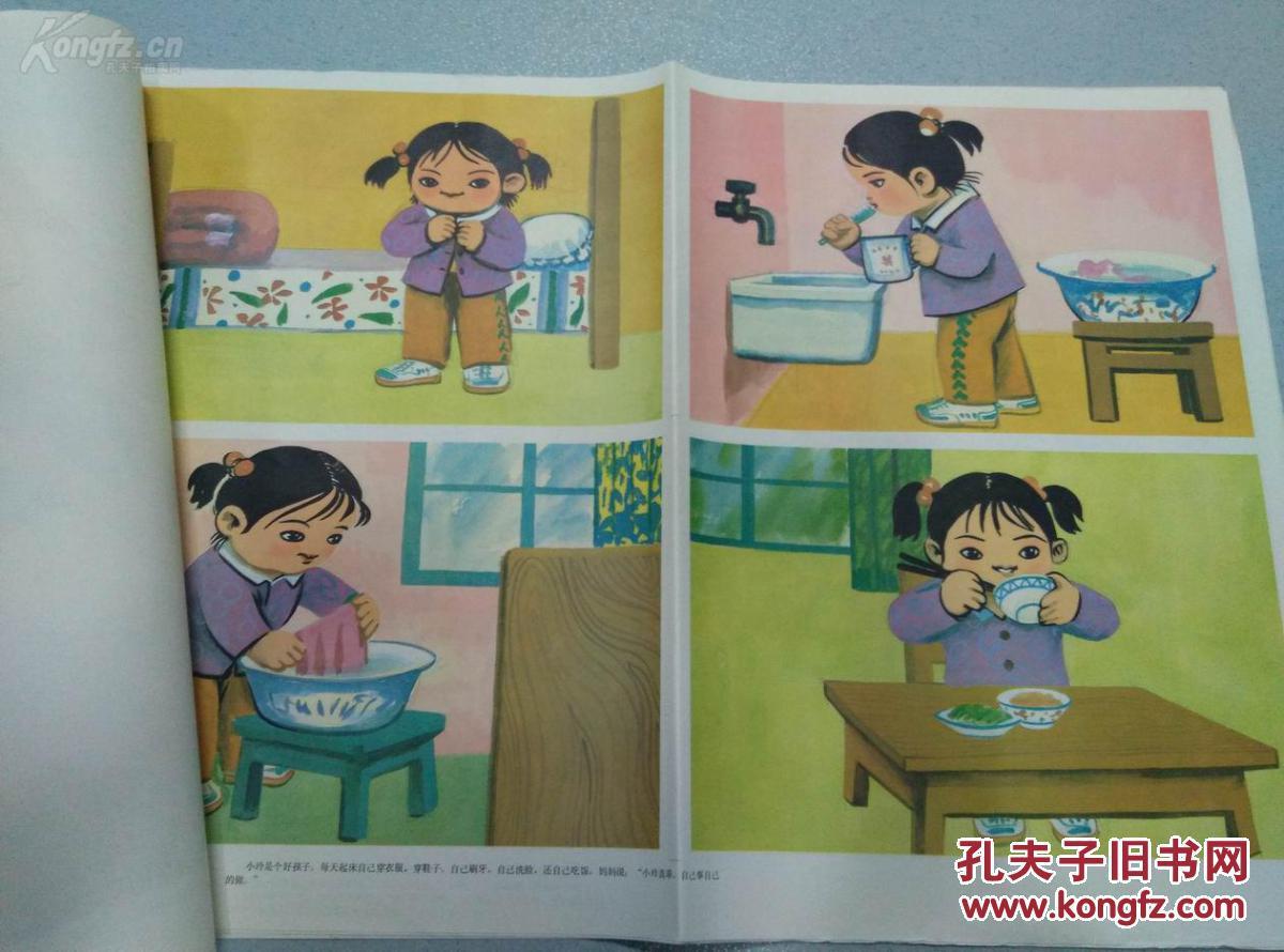 早期幼儿园挂图 小班看图讲述(二) 10张全图片