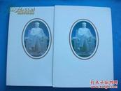 【名家藏书】 存 邹付委藏书藏书章 全是名家珍品《毛主席纪念堂珍藏画集》