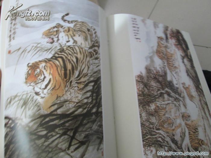 一个人画老虎是什么成语