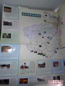洛阳市旅游交通图(东背靠墙)