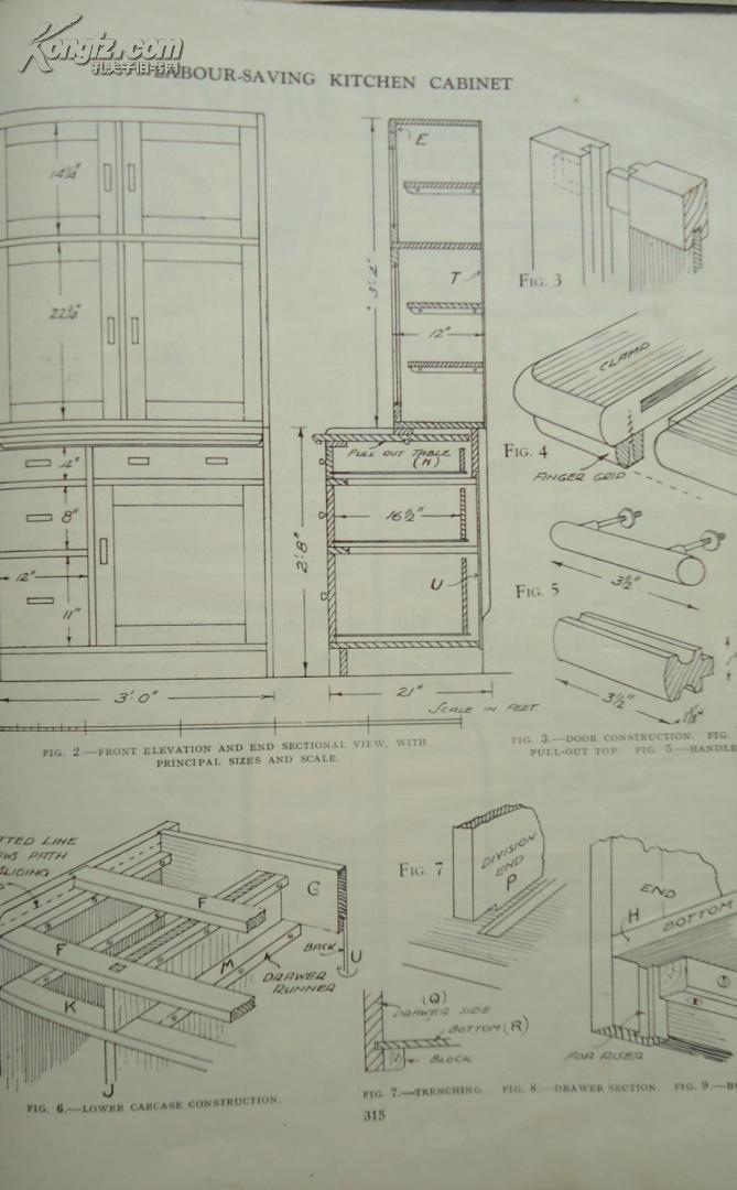《木工典鉴》西方家具木工制造工艺宝典 大量插图/设计图纸 1版1印全