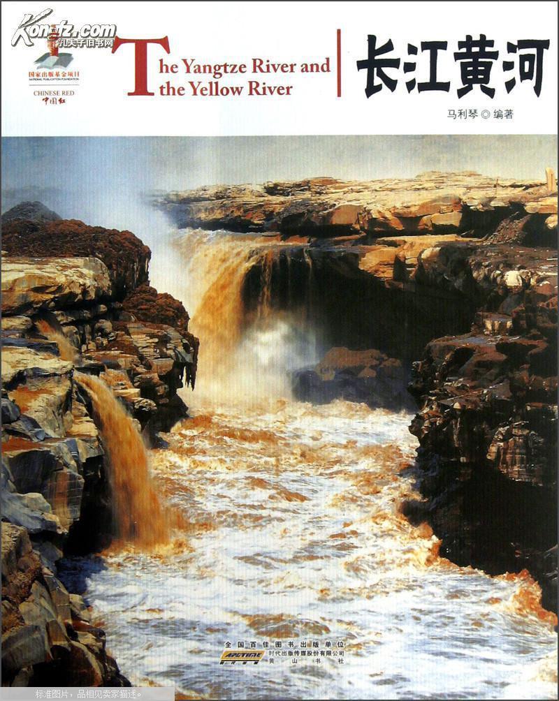 孕育中华文明的黄河_为什么黄河和长江是中华文明的摇篮?-为什么说黄河是中华文明 ...