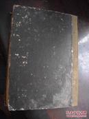东北教育(1950年1-6期,馆藏精装合订本).