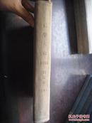 科学大众  1955  1—12  馆藏 合订本