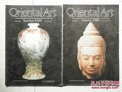 英文原版杂志东方艺术Oriental Art 1989 No.2 No.3