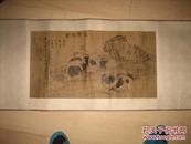 1851或1911年:古画《双寿长旾》