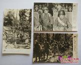 读卖新闻照片3张保持通讯密林急行军台湾空降兵