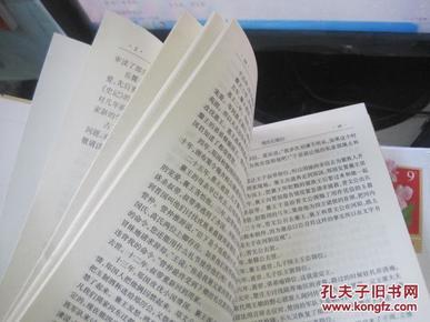 癹n??fcy?`??^?_白话史记上册 硬精装书品佳书见图品相自荐!